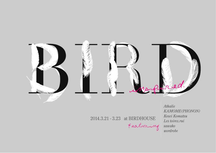 birdhouse_flyer